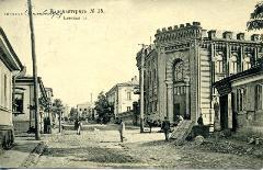 Елисаветград - Кировоград